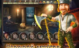 cultures онлайн игра