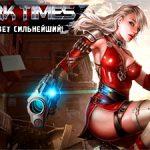 Dark Times — Новинка!  Шутер!