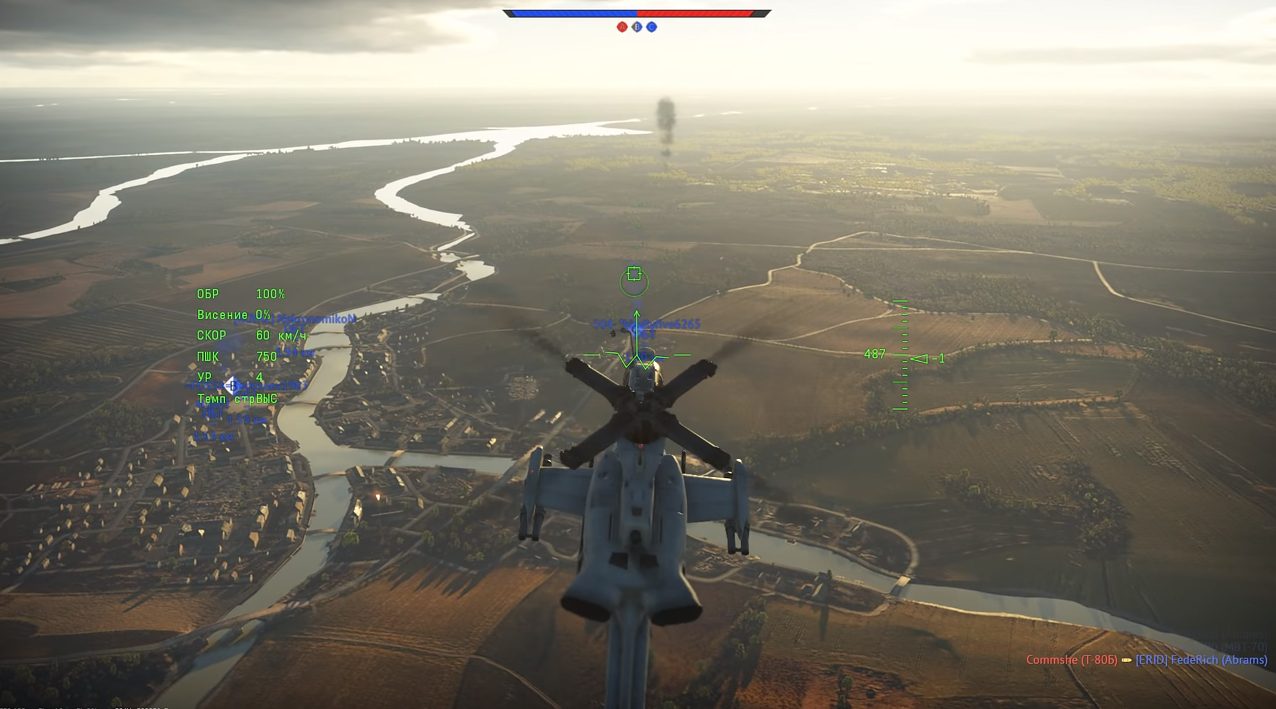 War Thunder игра 03