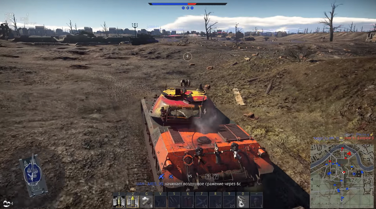 War Thunder игра 04