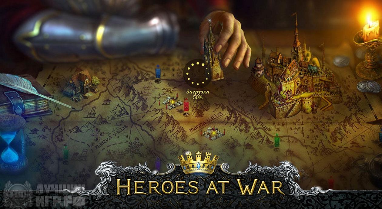 heroes-at-war-01