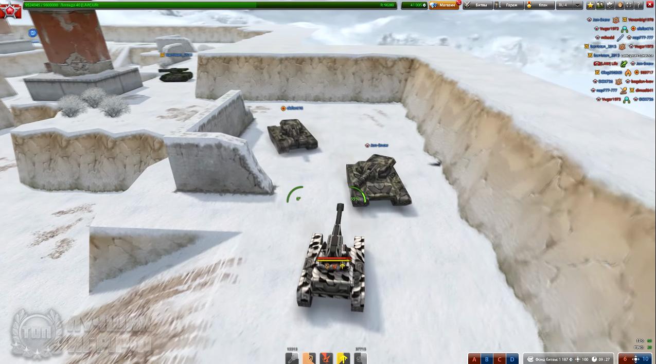 танки онлайн 01