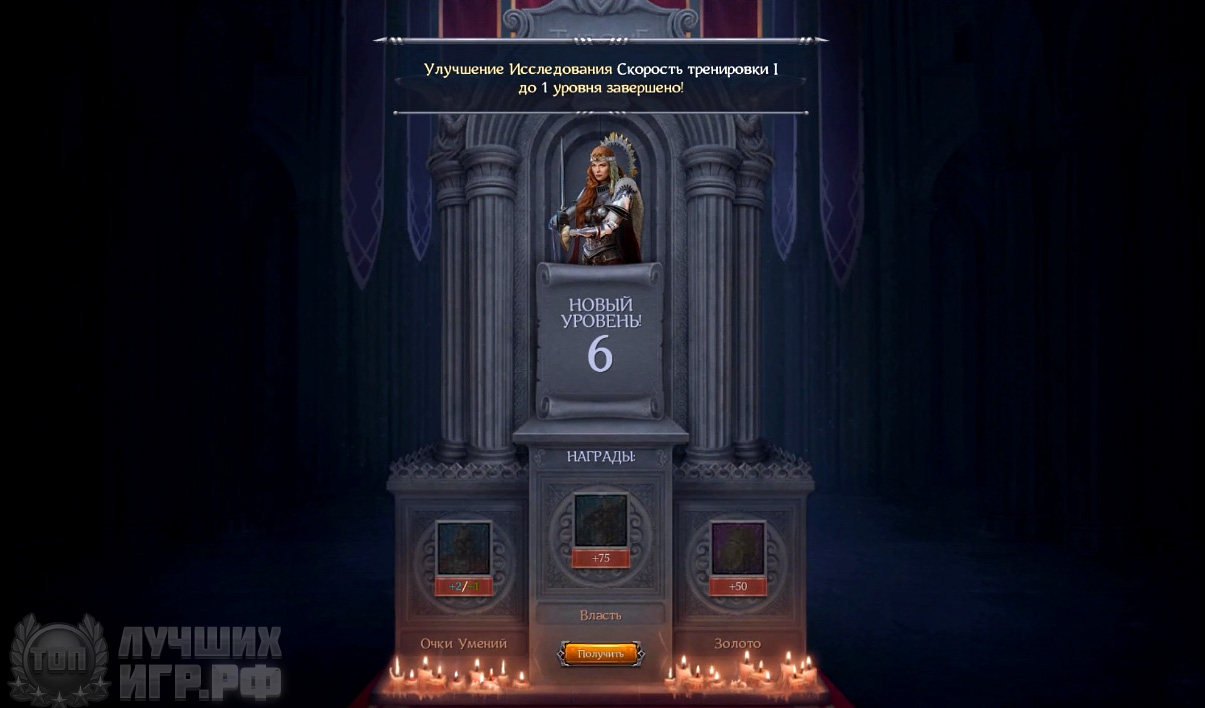 throne_mmo_01