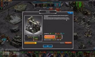 ядерная стратегия 01