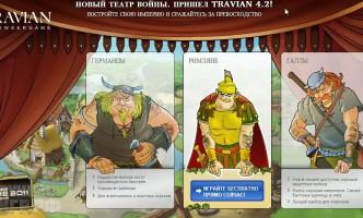 travian 01
