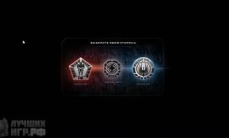 BattlestarGalactica 01