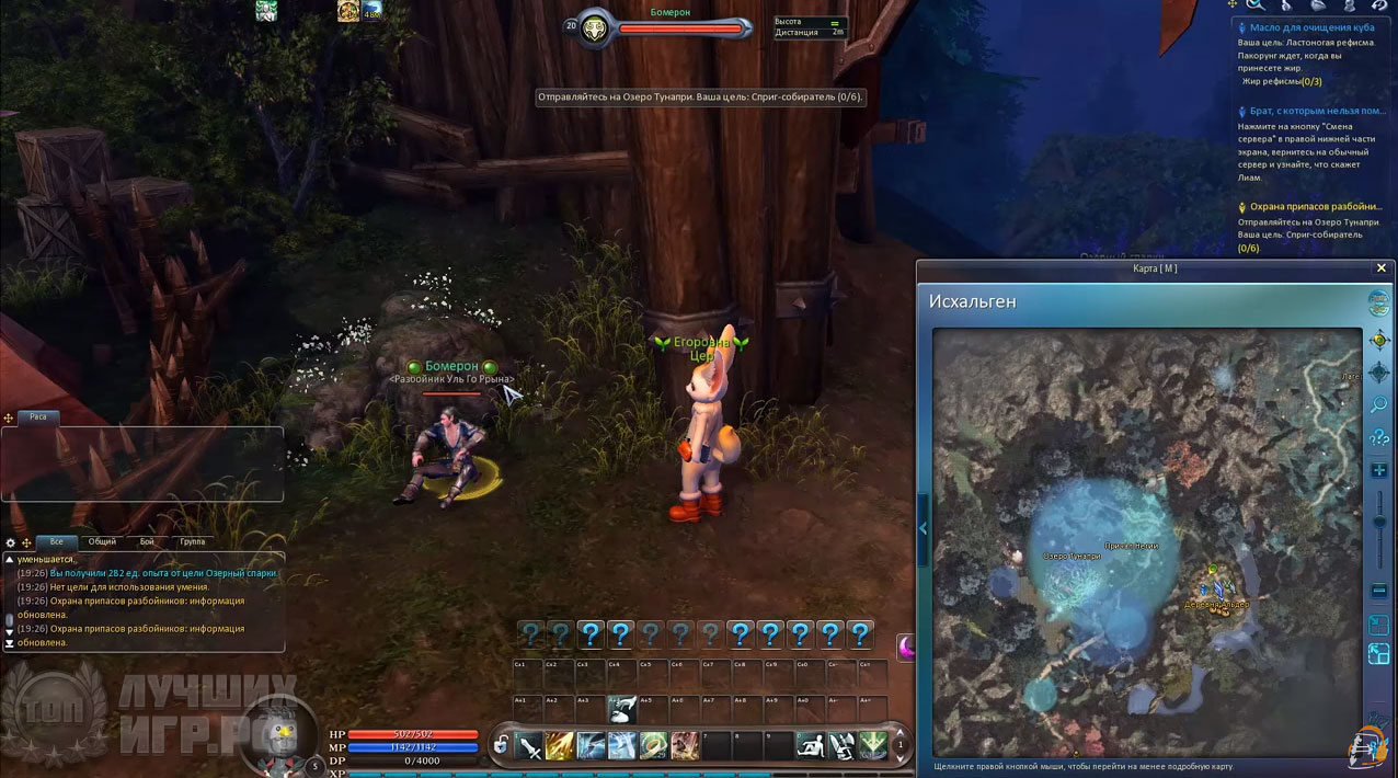 aion game 02
