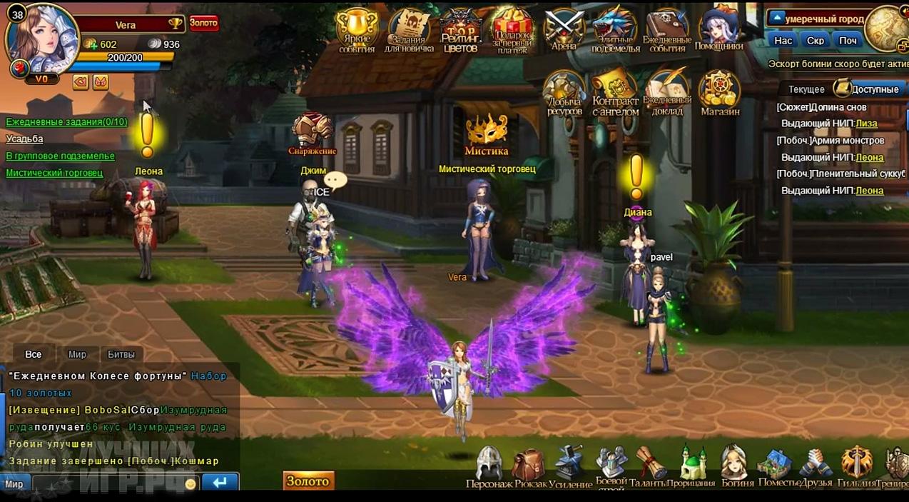 меч ангелов 02