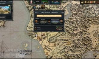 Therian Saga 02