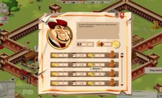 Goodgame Empires 02