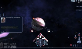 BattlestarGalactica 02