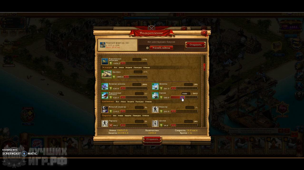 Кодекс Пирата 03