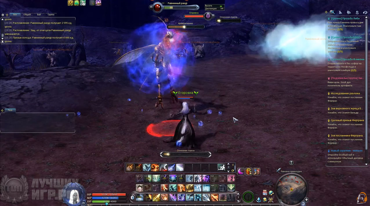 aion game 03