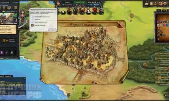 Therian Saga 03