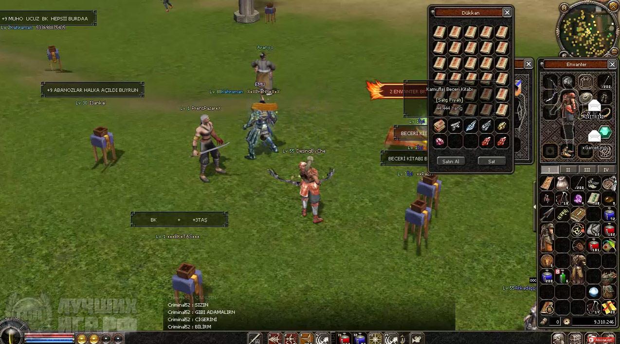 онлайн игра Metin 2