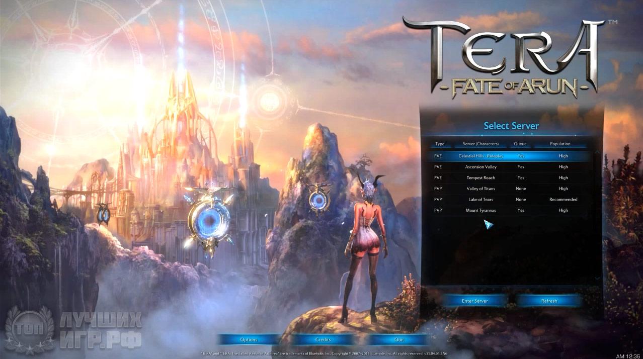 tera online 04