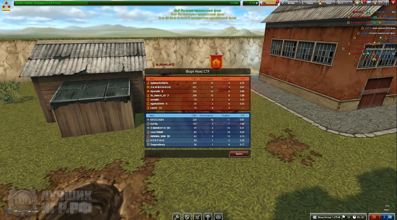 танки онлайн 04