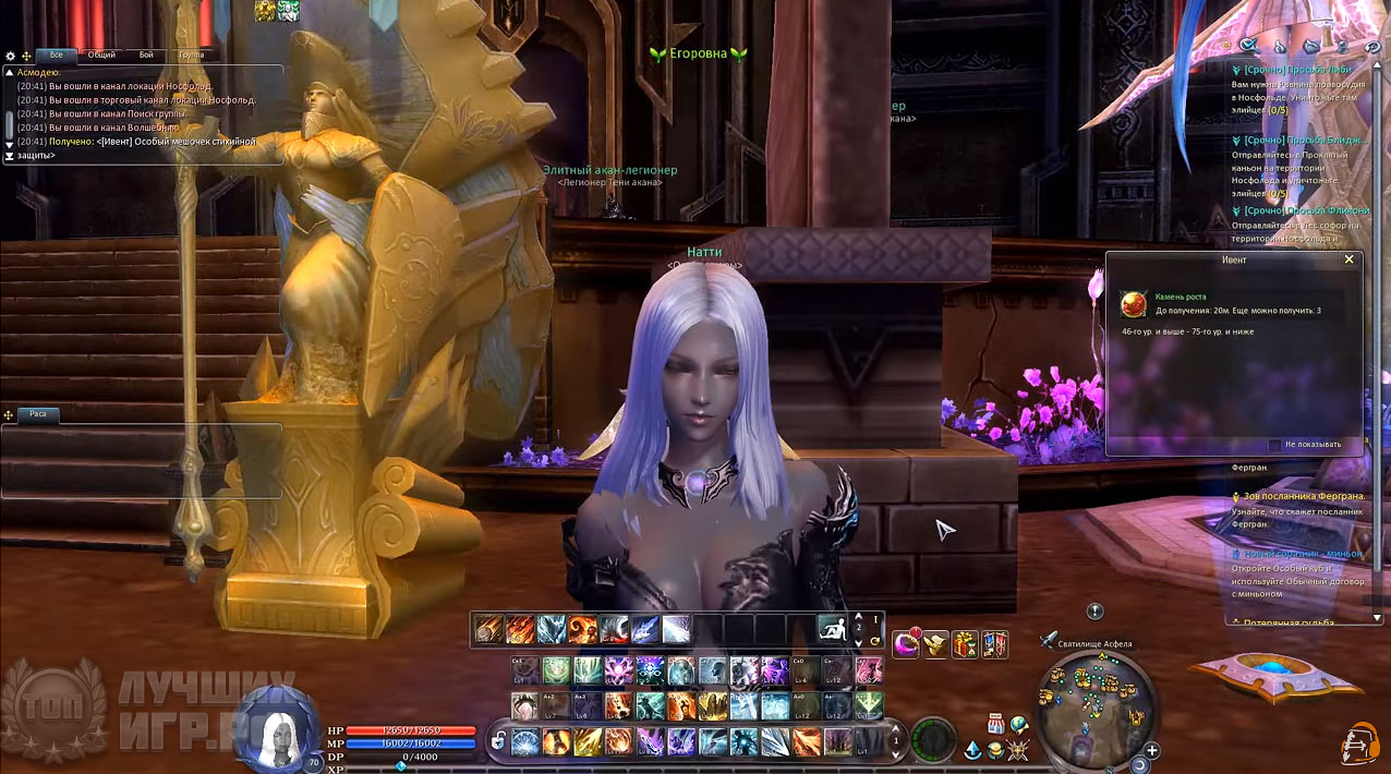 aion game 04