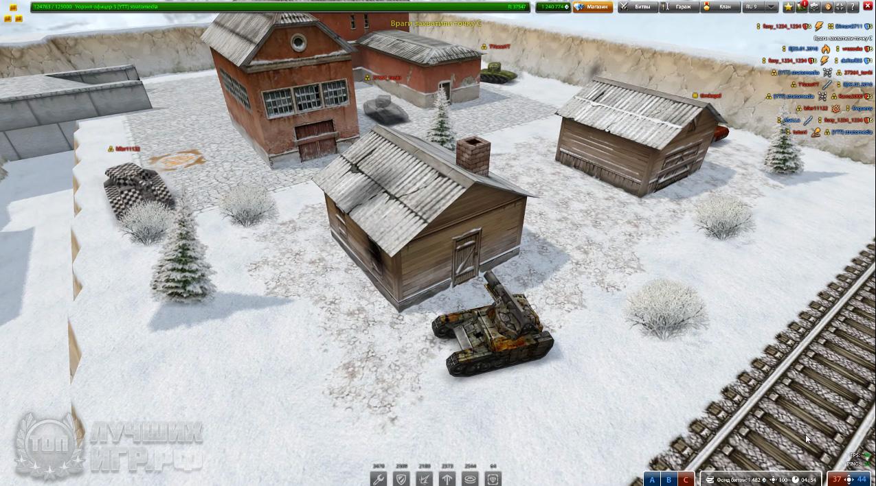 танки онлайн 05