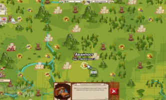 Goodgame Empires 05
