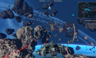 Star Conflict 05