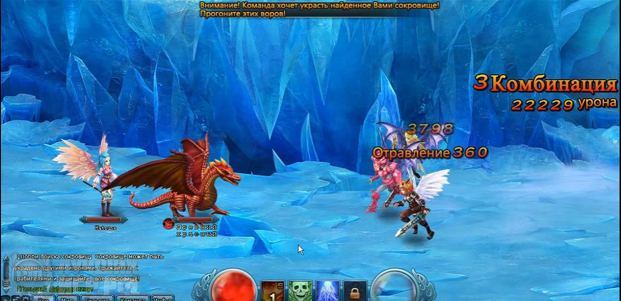 vernost drakona 06