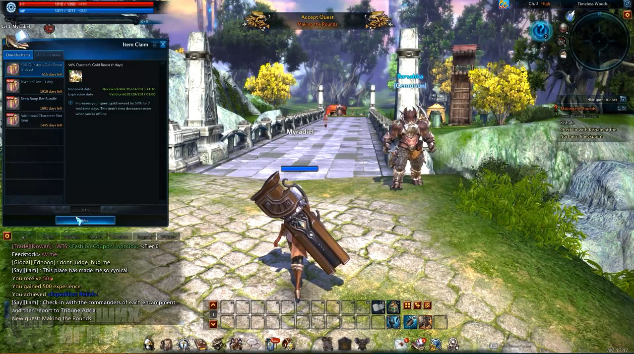 tera online 06