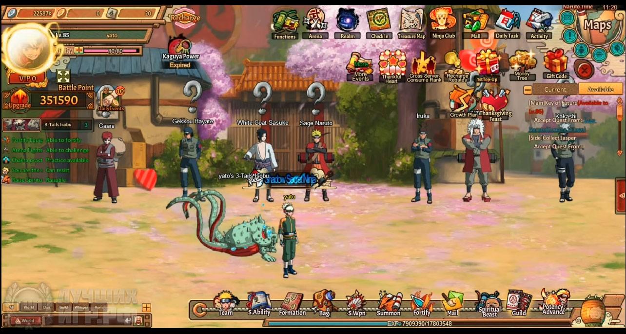 ninja_online_06
