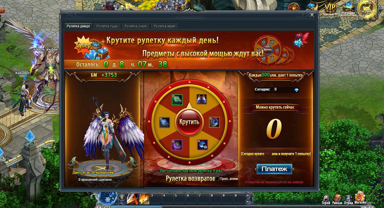 Шторм_06