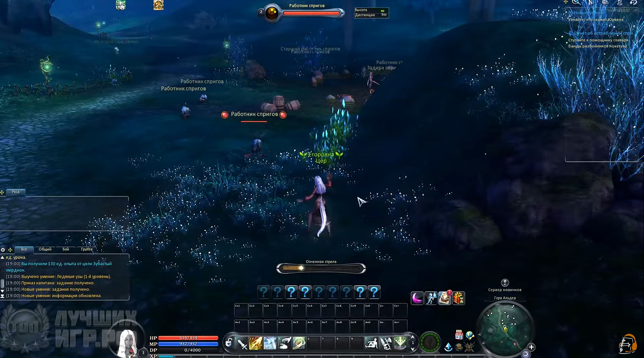aion game 06