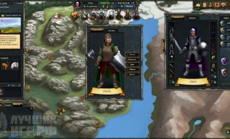 Therian Saga 06