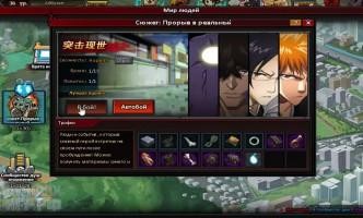 Shini Game 06