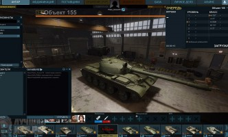 Armored Warfare 06