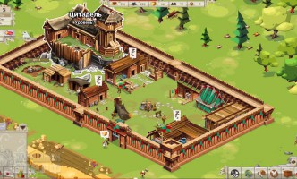 Goodgame Empires 07