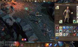 Drakensang Online 07