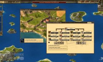 grepolis игра