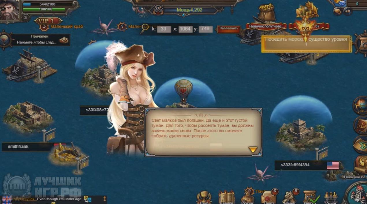 Ocean Wars 08