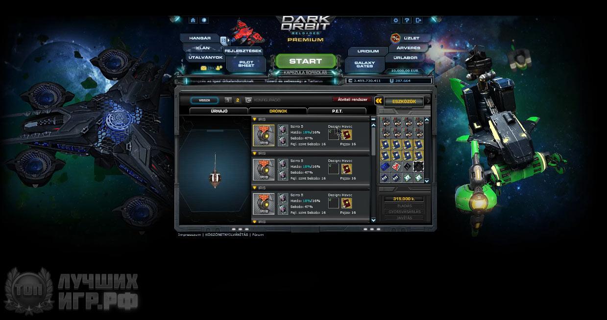 онлайн игра DarkOrbit