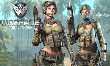 WarFace игра