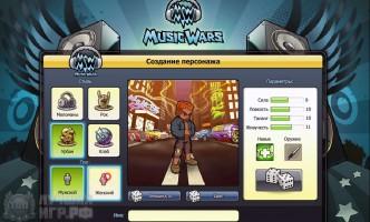 Music Wars 01