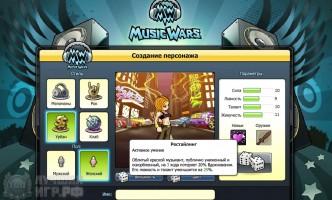 Music Wars 02