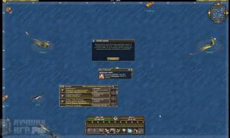 seafight 02