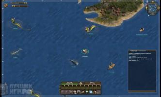 seafight 03