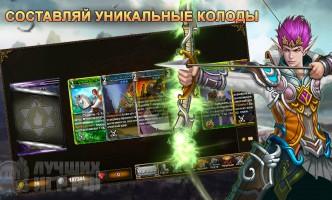 игра боги войны