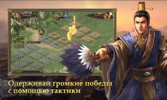 властители 03