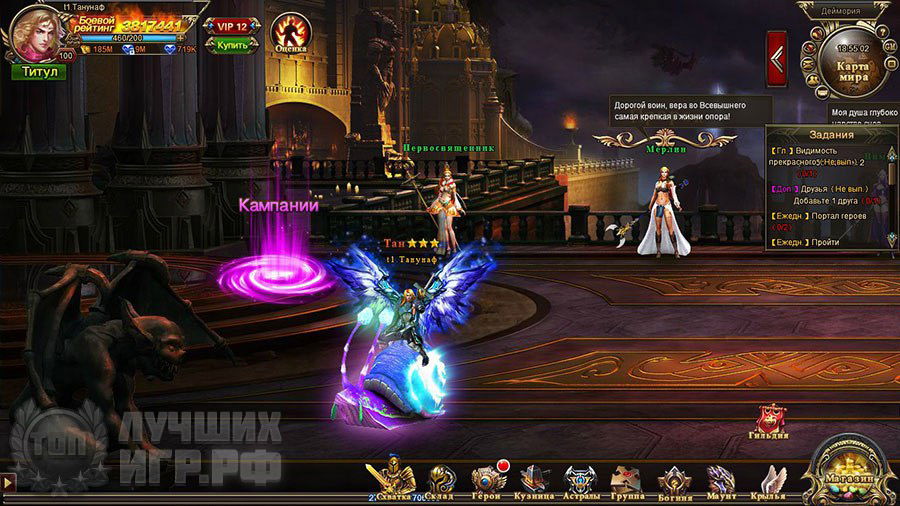 Dark Fury 04