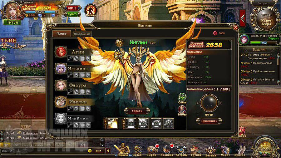 Dark Fury 05