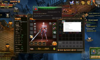 Legend Online 2_05
