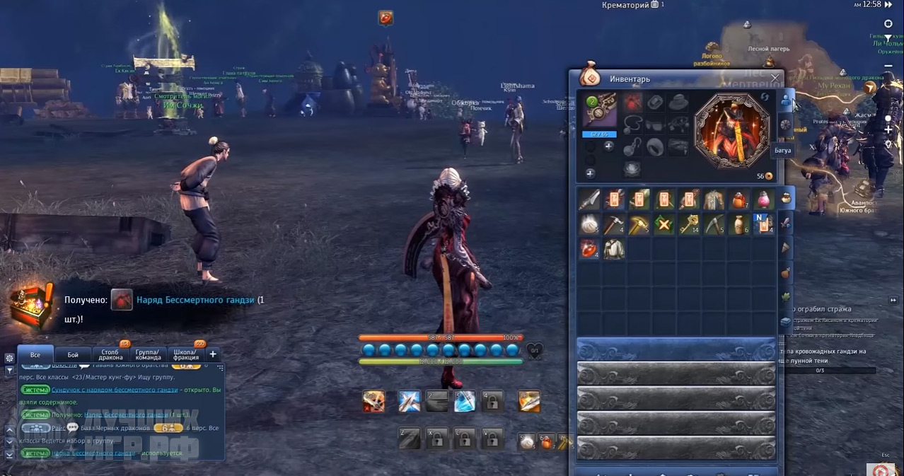 blade_and_soul_02