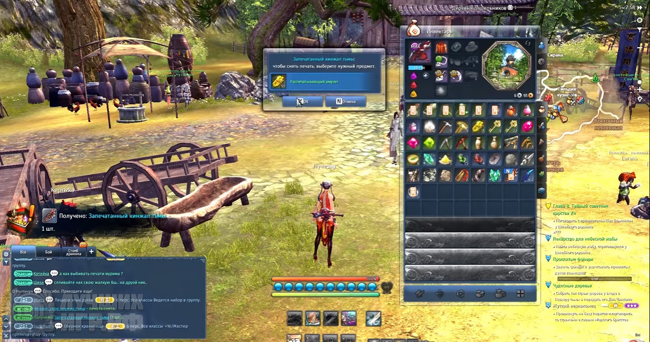blade_and_soul_05